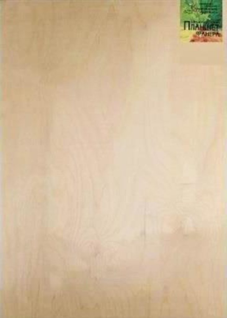 Планшеты: Планшет фанера 40х50 Н.Новгород в Шедевр, художественный салон