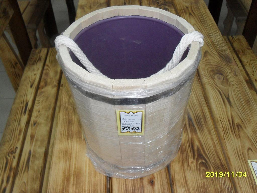 Бондарные изделия: Запарник с пластиковой вставкой 7 л (липа) в Погонаж