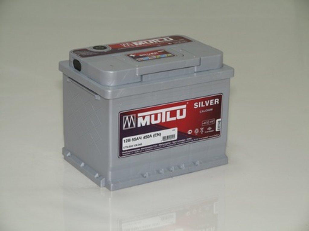 Аккумуляторы автомобильные: MUTLU SILVER 55 А/Ч R в Мир аккумуляторов