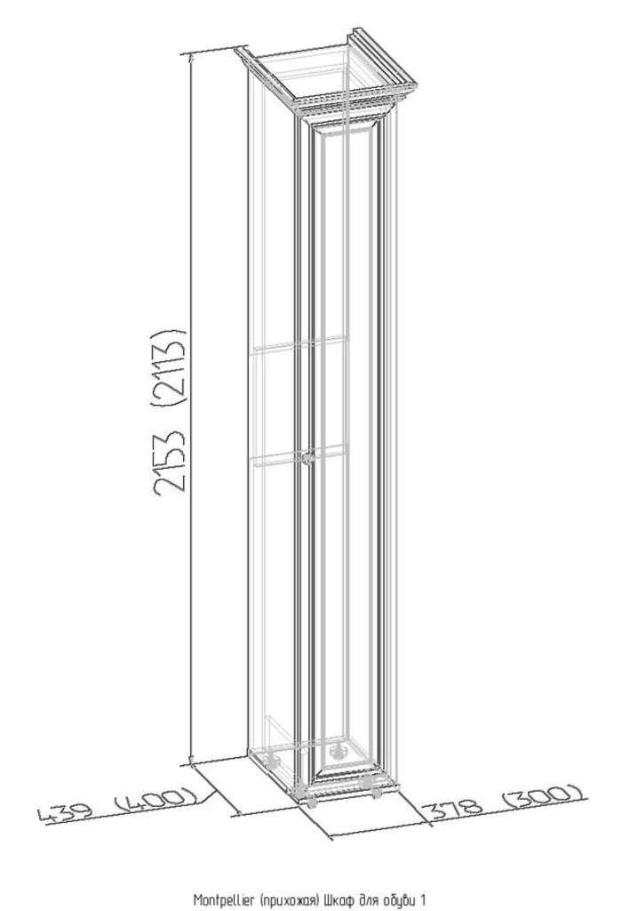 Модульная прихожая Montpellier. Модули: Шкаф для обуви 1 Montpellier (прихожая) в Диван Плюс
