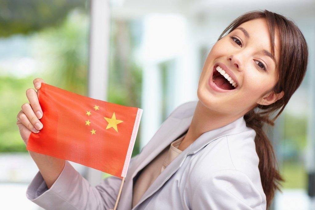 Курсы иностранных языков: Китайский для начинающих в Just-Speak, школа иностранных языков