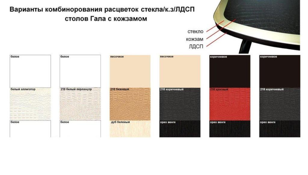 Столы кухонные.: Стол ПГ-12 раздвижной кож. зам (хром) в АРТ-МЕБЕЛЬ НН