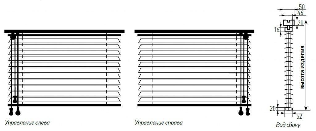 Горизонтальные жалюзи: Классическая систем РЕТРО 50 мм для горизонтальных жалюзи из натуральных материалов в Салон штор, Виссон