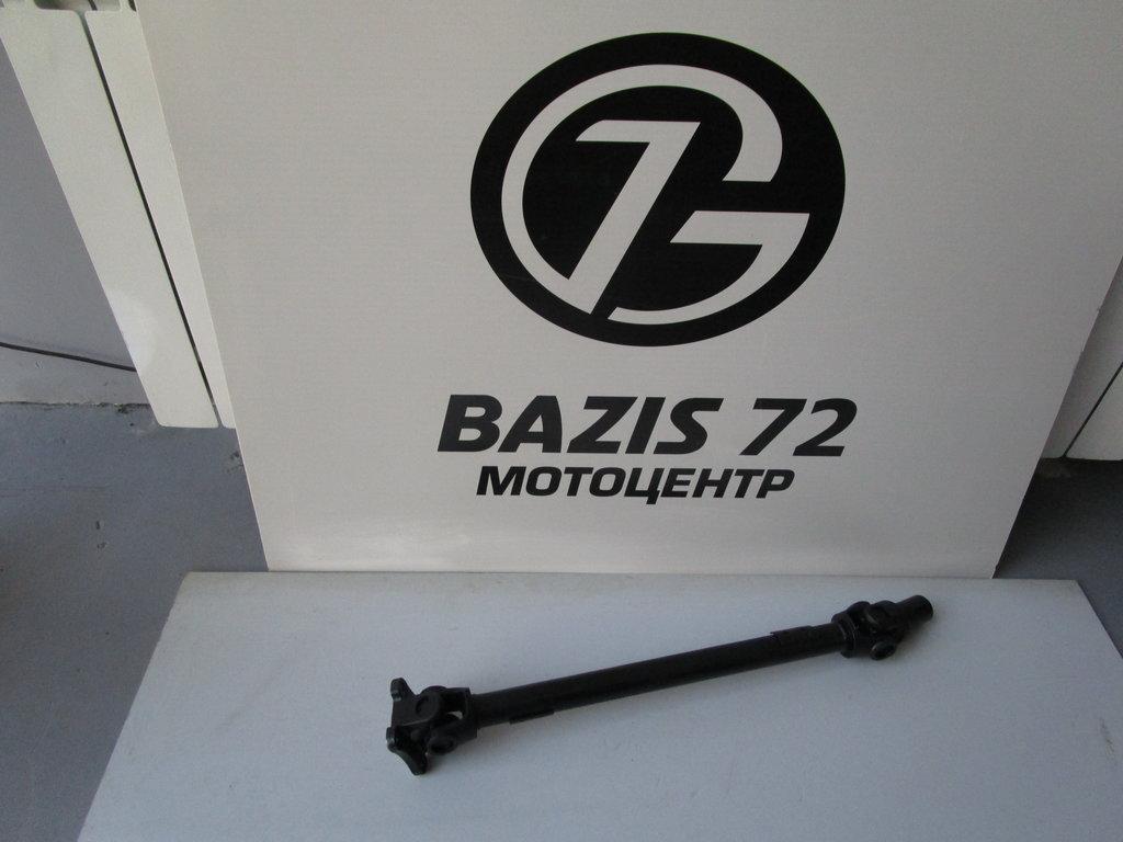 Запчасти для техники CF: Карданный вал передний CF 7000-290100 в Базис72