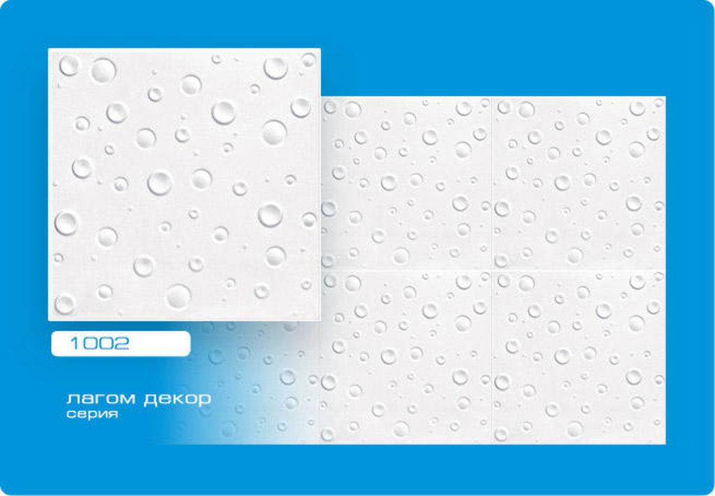 Потолочная плитка: Плитка ЛАГОМ ДЕКОР экструзионная 1002 в Мир Потолков
