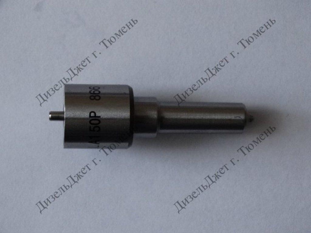 Распылители DENSO: Распылитель DLLA150P866. Подходит для ремонта форсунок DENSO: 095000-5550, 095000-8310, 33800-45700 в ДизельДжет