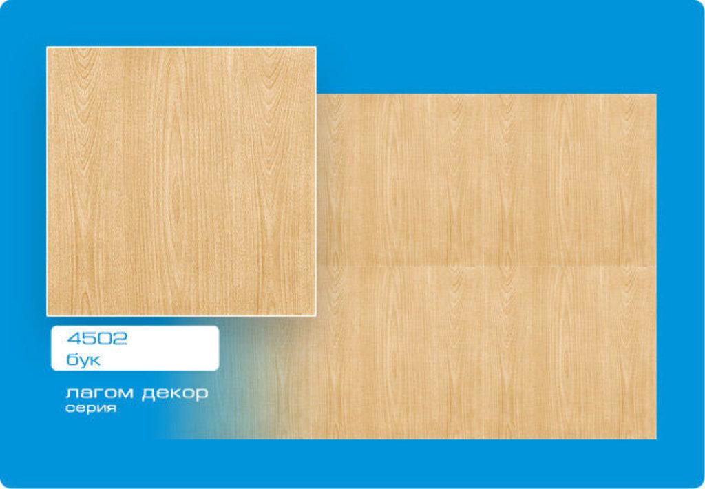 Потолочная плитка: Плитка ЛАГОМ ДЕКОР экструзионная 4502 бук в Мир Потолков