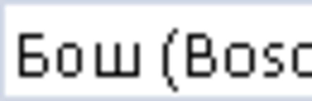 Манжеты люка, патрубки и шланги для стиральных машин: Манжета люка для стиральных машин Bosch (Бош), Siemens (Сименс), Neff (Нефф), 361127, GSK007BO, 55BY001 в АНС ПРОЕКТ, ООО, Сервисный центр