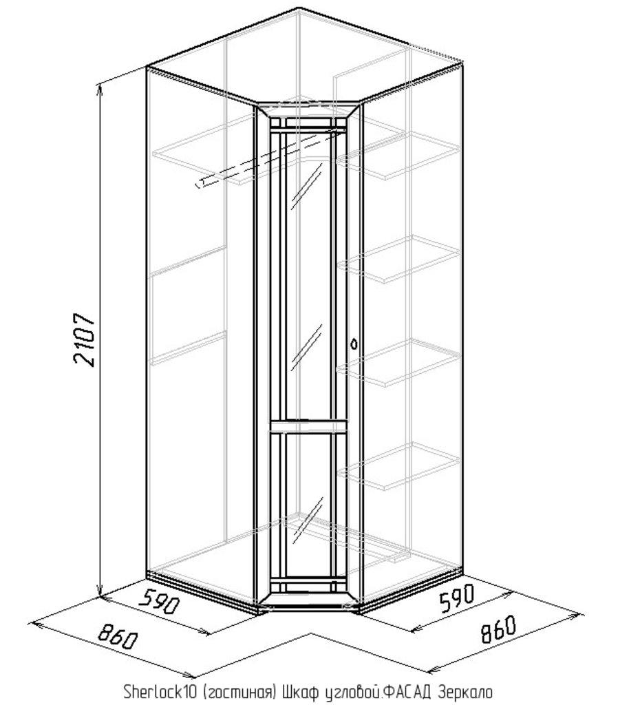 Шкафы, общие: Шкаф угловой Sherlock 10 (Зеркало) в Стильная мебель