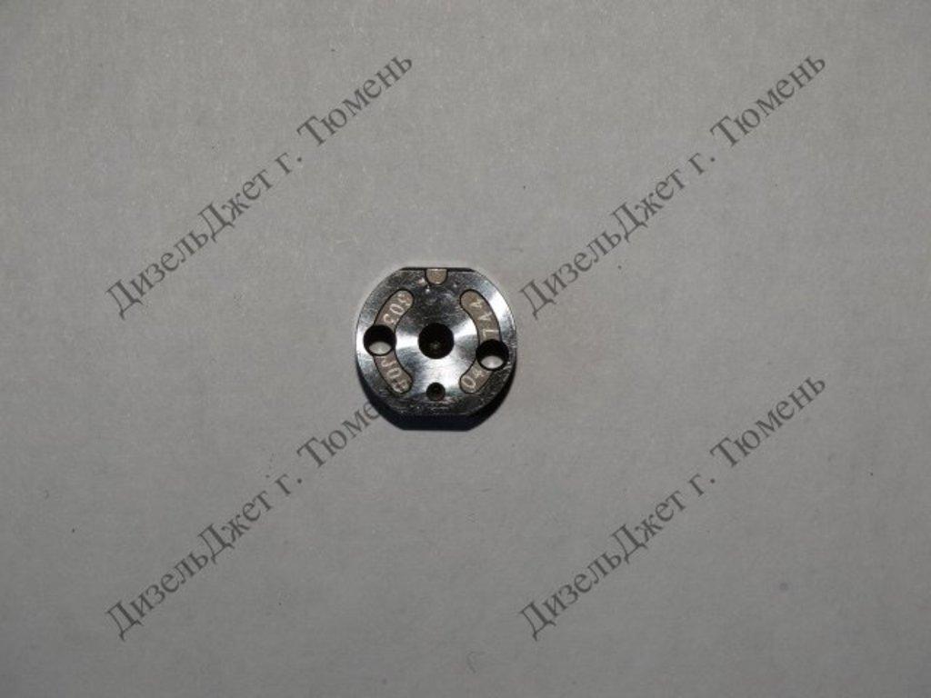 Клапана для форсунок DENSO: Клапан для форсунок DENSO COMMON RAIL 04#. Подходит для ремонта форунок DENSO: 095000-7890, 095000-5550, 095000-5950, 095000-5030, 095000-5220, 095000-6351, 095000-6590, 095000-6793, 095000-7850, 095000-7893 в ДизельДжет