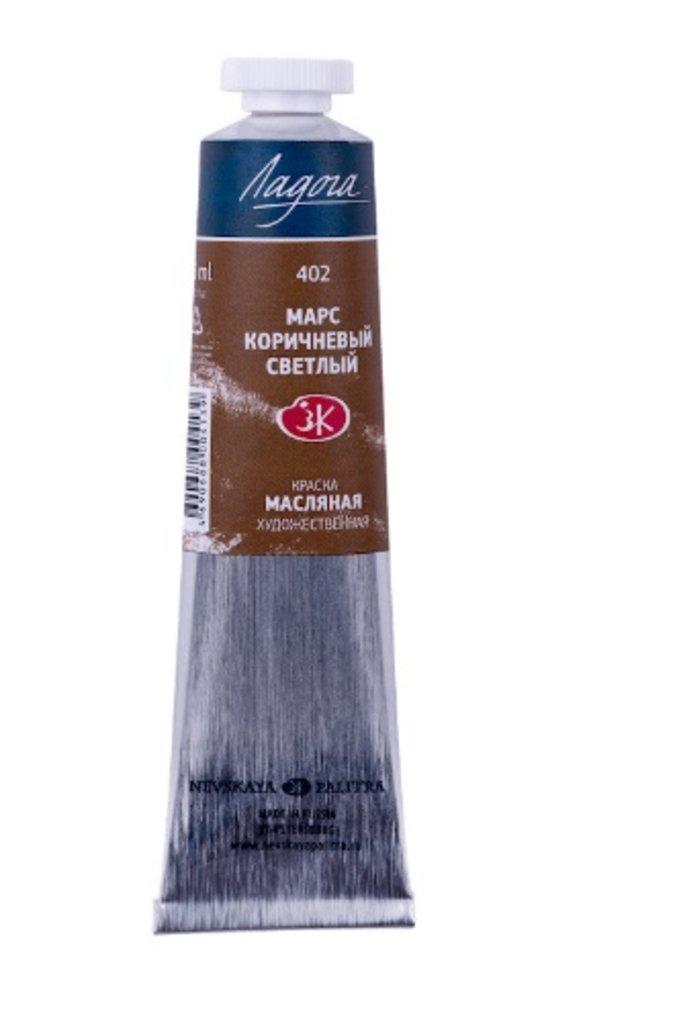 """46мл: Краска масляная """"Ладога""""  марс коричневый светлый 46мл в Шедевр, художественный салон"""