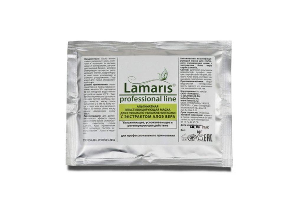 Альгинатные маски для лица Lamaris: Альгинатная пластифицирующая маска  для глубокого увлажнения кожи с экстрактом АЛОЭ ВЕРА Lamaris в Профессиональная косметика LAMARIS в Тюмени