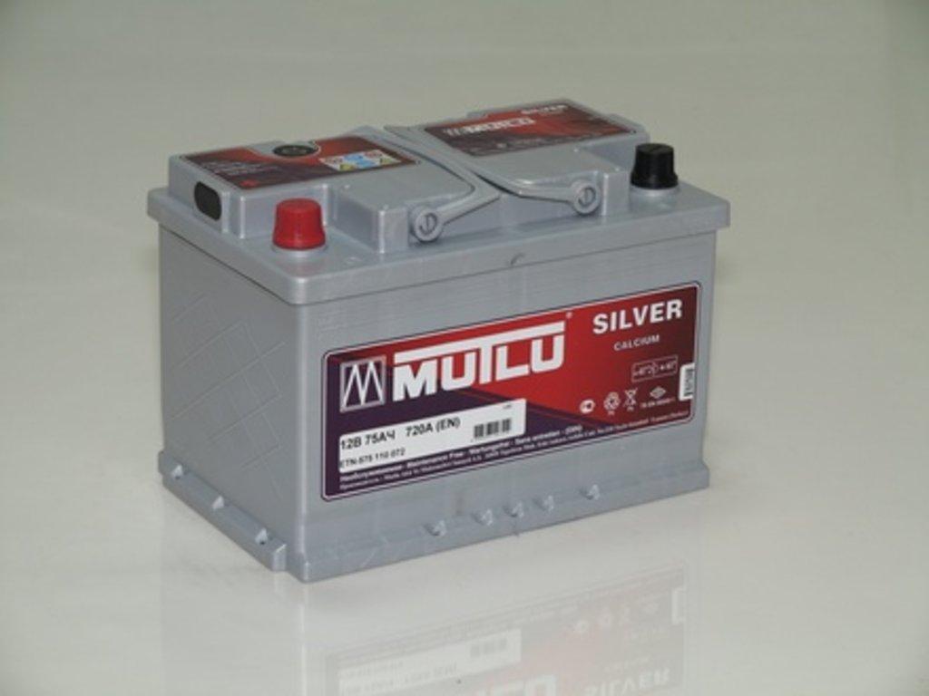 Аккумуляторы автомобильные: MUTLU SILVER 75 А/Ч R в Мир аккумуляторов