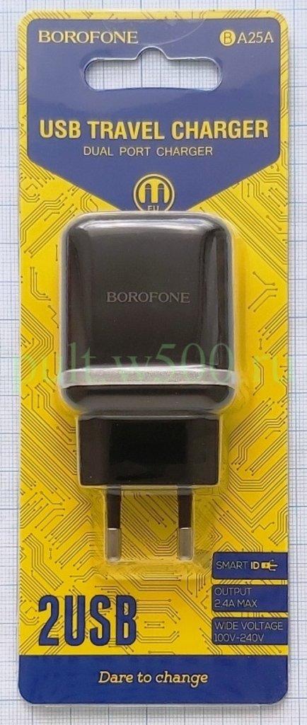 Сетевые ЗУ для телефонов: Сетевое ЗУ 2USB, 2.4А, чёрный ( BOROFONE BA25A ) блистер в A-Центр Пульты ДУ