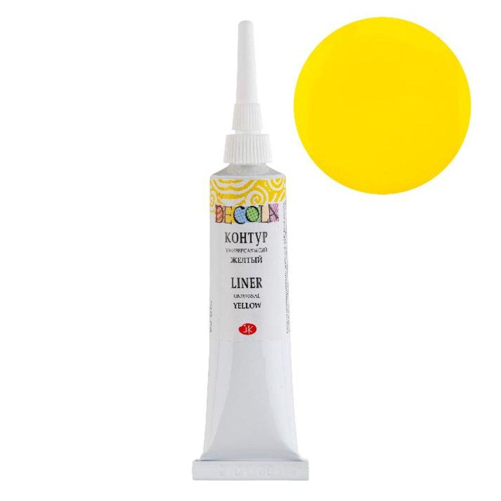 Контуры универсальные: Контур универсальный желтый Decola 18мл в Шедевр, художественный салон