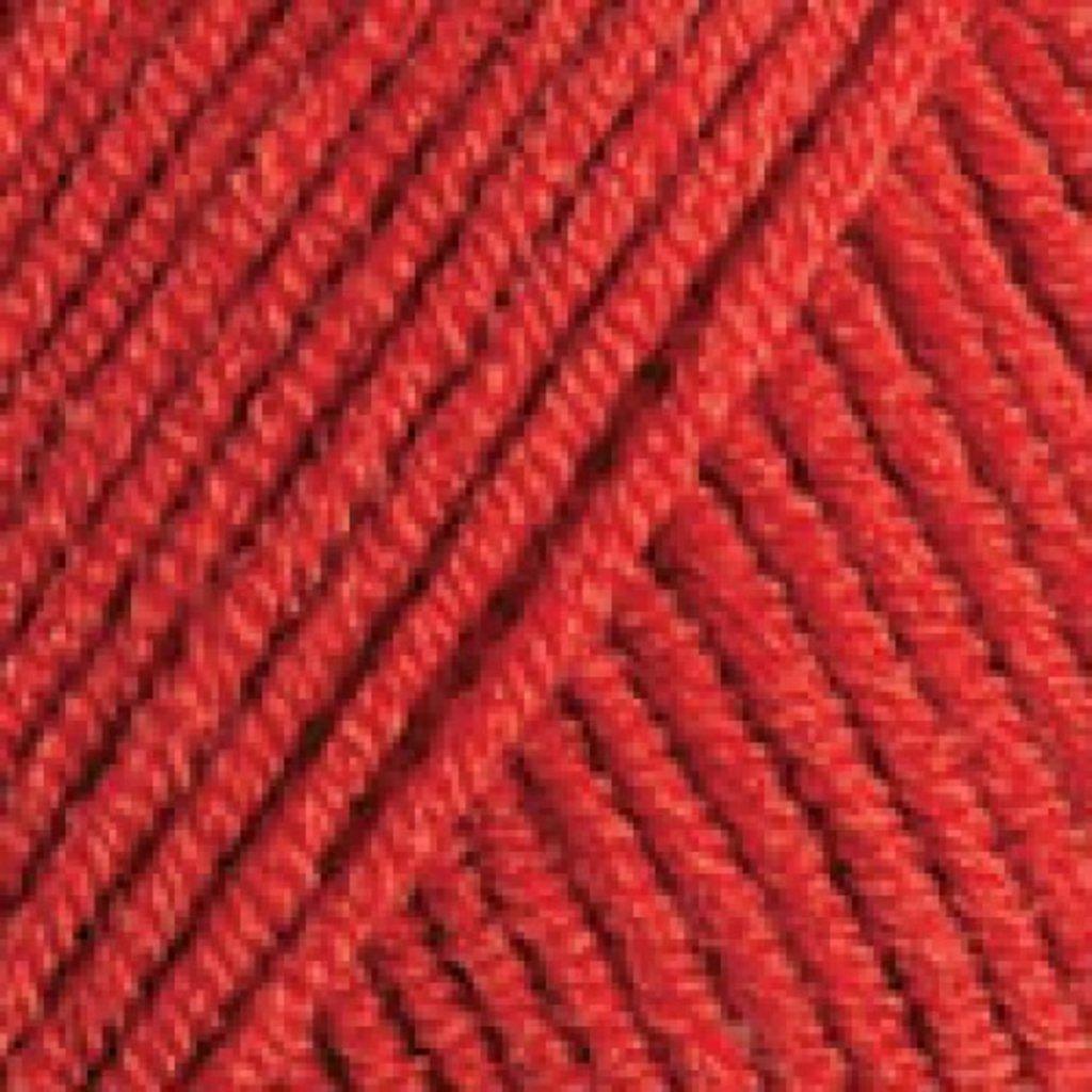 Кисловодск: Пряжа 100% акрил(цвет:алый)уп/10шт.450гр. в Редиант-НК