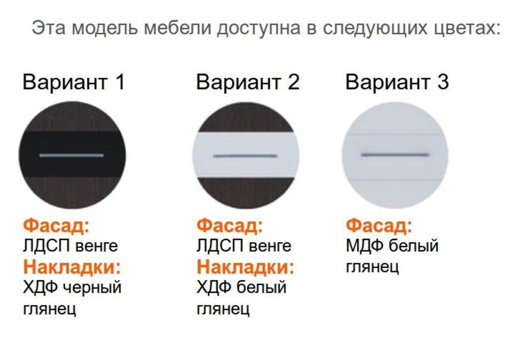 Мебель для спальни Луиза (венге / белый глянец): Шкаф двухстворчатый Луиза (венге / белый глянец) в Диван Плюс