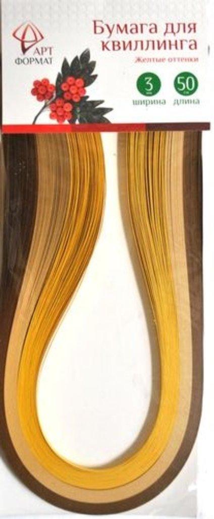 Квиллинг: Бумага для квиллинга ARTформат желтые оттенки в Шедевр, художественный салон