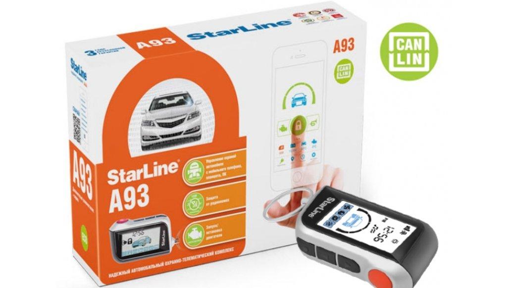 Автосигнализации с автозапуском: Автосигнализация StarLine A93 2Can+2Lin в Безопасность