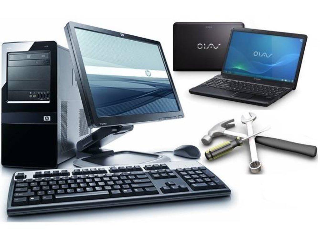 Ремонт в сервисном центре: Иные работы по программному ремонту и настройке компьютеров/ноутбуков в ОргСервис+