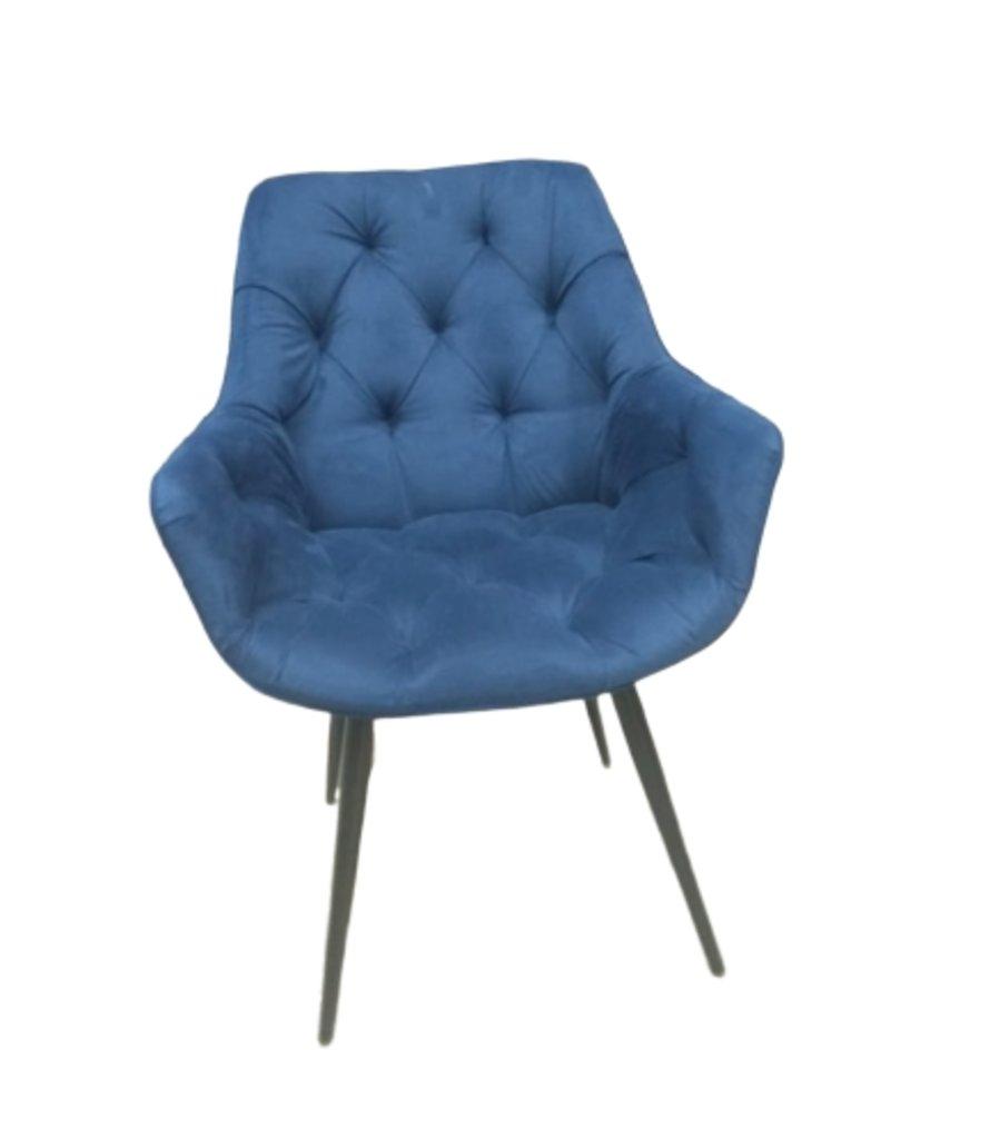 Стулья, кресла на металлокаркасе для кафе, бара, ресторана.: Стул 0013-С в АРТ-МЕБЕЛЬ НН