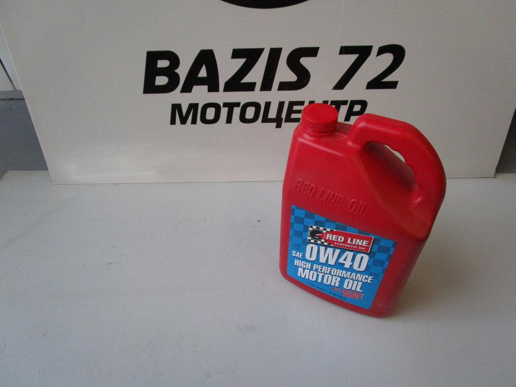 Дополнительное оборудование для квадроциклов: Моторное масло REDLINE OIL 0W40 3,8 л. в Базис72
