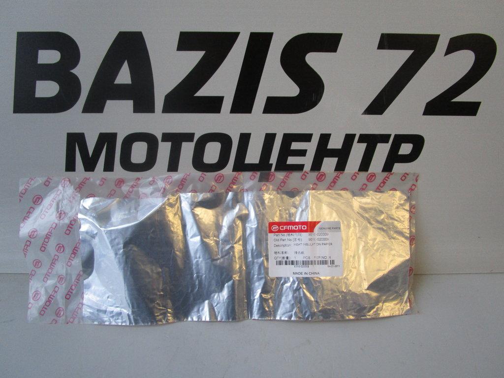 Дополнительное оборудование для квадроциклов: Изолятор бумажный CF 9010-020009 в Базис72