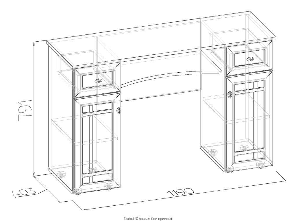 Туалетные столики и консоли: Стол туалетный Sherlock 52 в Стильная мебель