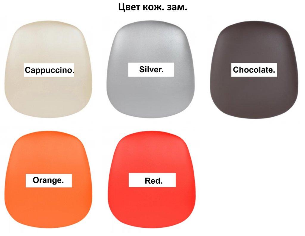 Стулья (металлик).: Стул SV-04 (металлик) в АРТ-МЕБЕЛЬ НН