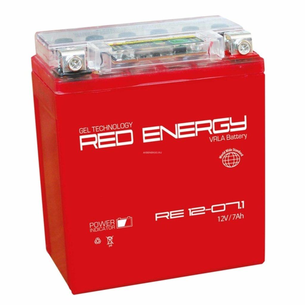 Red Energy: RED ENERGY 12-07.1 в БазаАКБ