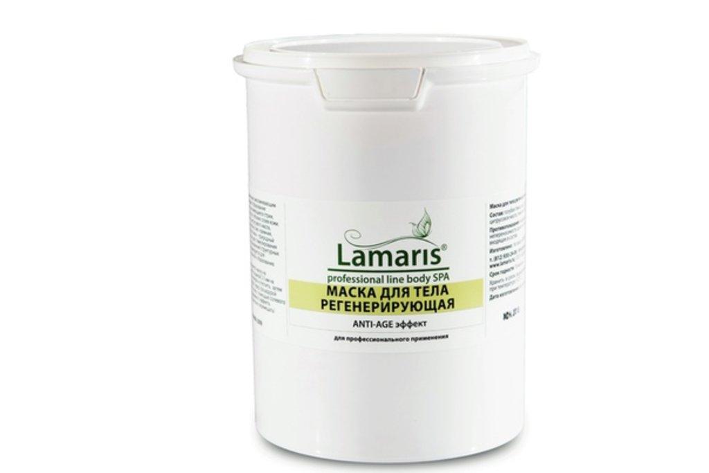 Маски для тела Lamaris: Маска для тела РЕГЕНЕРИРУЮЩАЯ Lamaris в Профессиональная косметика LAMARIS в Тюмени