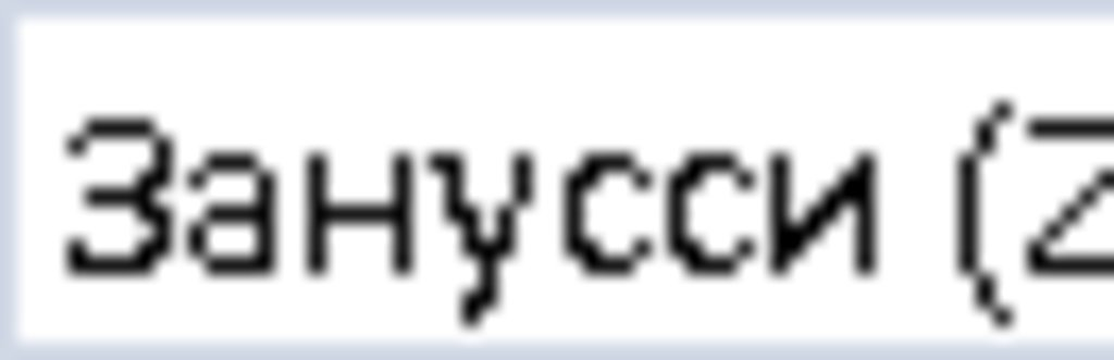 Двигатели, щетки для двигателей, таходатчики и магниты: Щетки электродвигателя для стиральных машин Занусси (Zanussi), Электролюкс (Electrolux), АЕГ (AEG) 5x12.5x32 - 2шт. SOLE, I222518, 481281729601, 4006020343, 50221778009 в АНС ПРОЕКТ, ООО, Сервисный центр