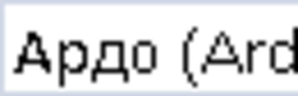 Клапана электрические наливные (КЭН): Электроклапан (клапан наливной электромагнитный - КЭН) 1Wx180 для стиральных машин Канди (Candy), Ардо (Ardo), Вирпул (Whirlpool), Индезит (Indesit), Аристон (Ariston), Самсунг (Samsung), Беко (Beko), VAL110UN, 16av00,  62AB008, 481981729329, 485229914005, 481928128167, 481928128169, 481928128265, 481981729013, 481936058294, 62AB303,*1.41.000.01 в АНС ПРОЕКТ, ООО, Сервисный центр