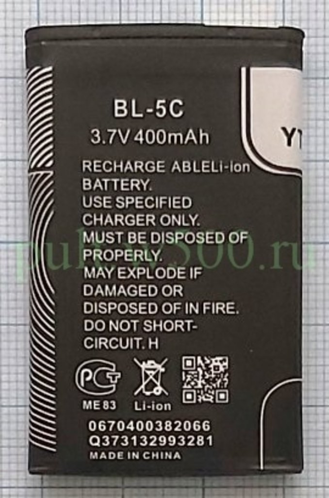 Аккумуляторы бытовые: Аккумулятор BL-5C 400mAh 3.7V в A-Центр Пульты ДУ