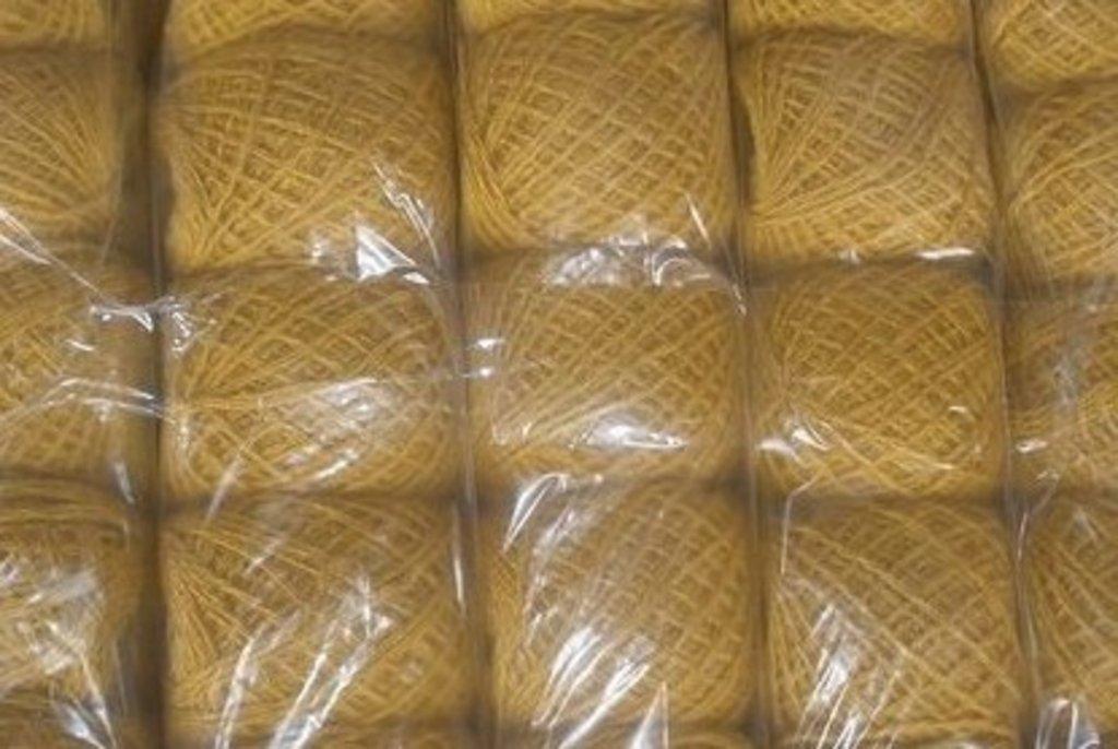Кисловодск: Пряжа 100% акрил(цвет:горчица)уп/10шт.450гр. в Редиант-НК