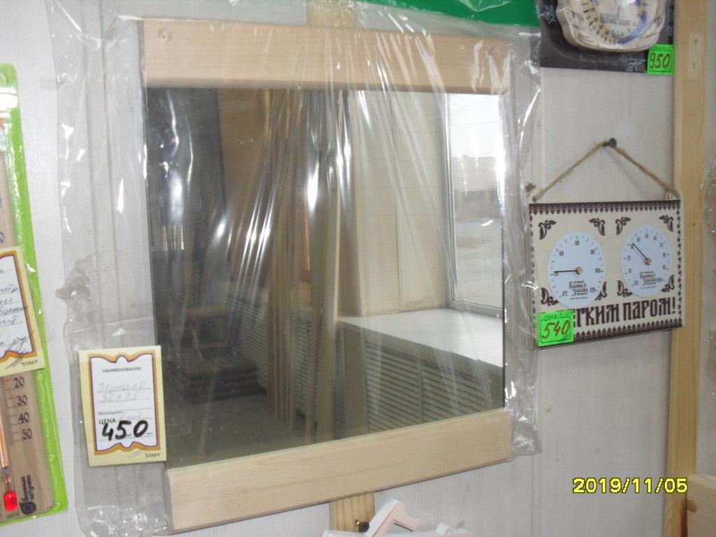 Бондарные изделия: Зеркало для бани 35*25см в Погонаж