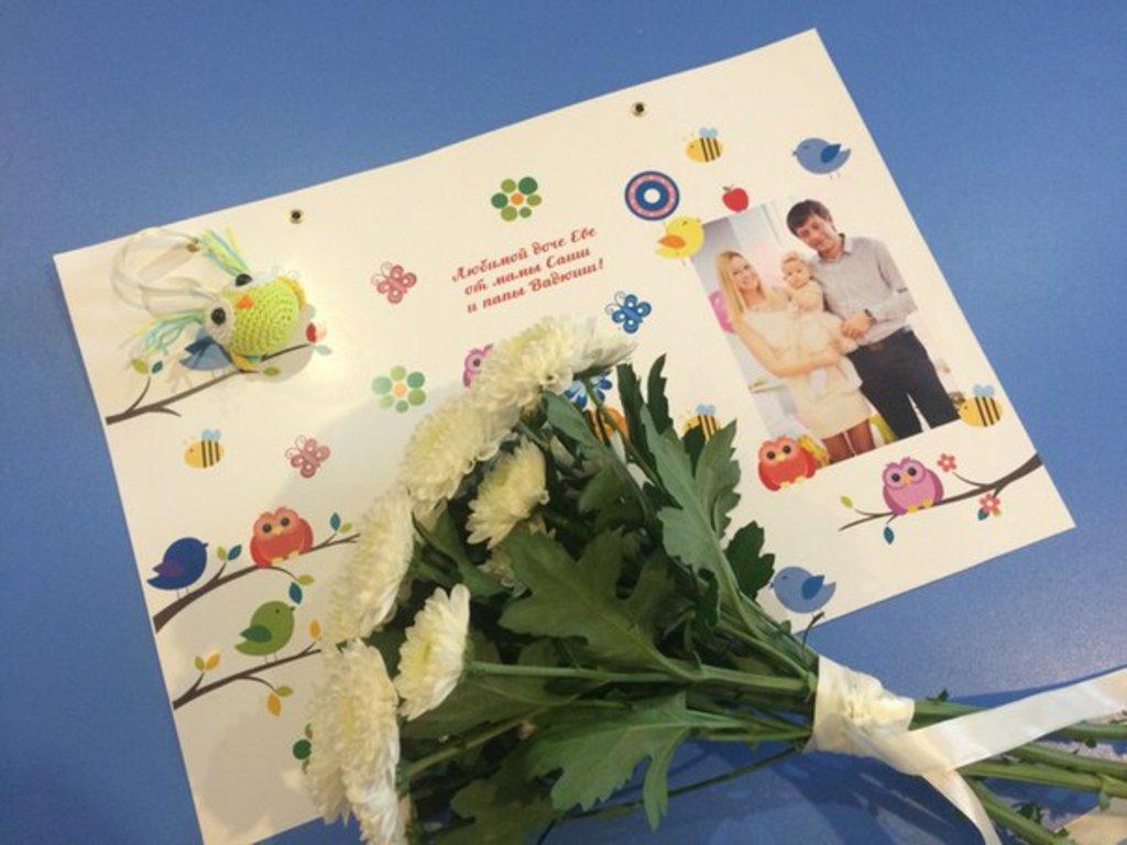 """Букеты для детей: """"Совунья"""" детский кулек в Botanique №1,ЭКСКЛЮЗИВНЫЕ БУКЕТЫ"""