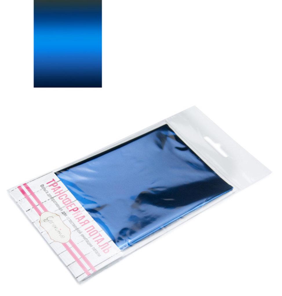 Поталь: Поталь трансферная Geronimo, Синий,15х100см. ТТР-23885 в Шедевр, художественный салон