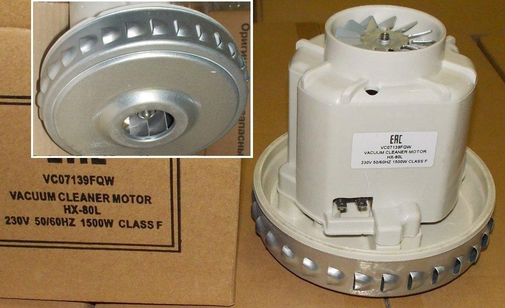 Запчасти для пылесосов: Мотор (двигатель) пылесоса 1500W THOMAS-100368, H=128mm, D130, (HX-80L), зам.54AS016, VC07195W, VAC072UN, VC07139FQw в АНС ПРОЕКТ, ООО, Сервисный центр