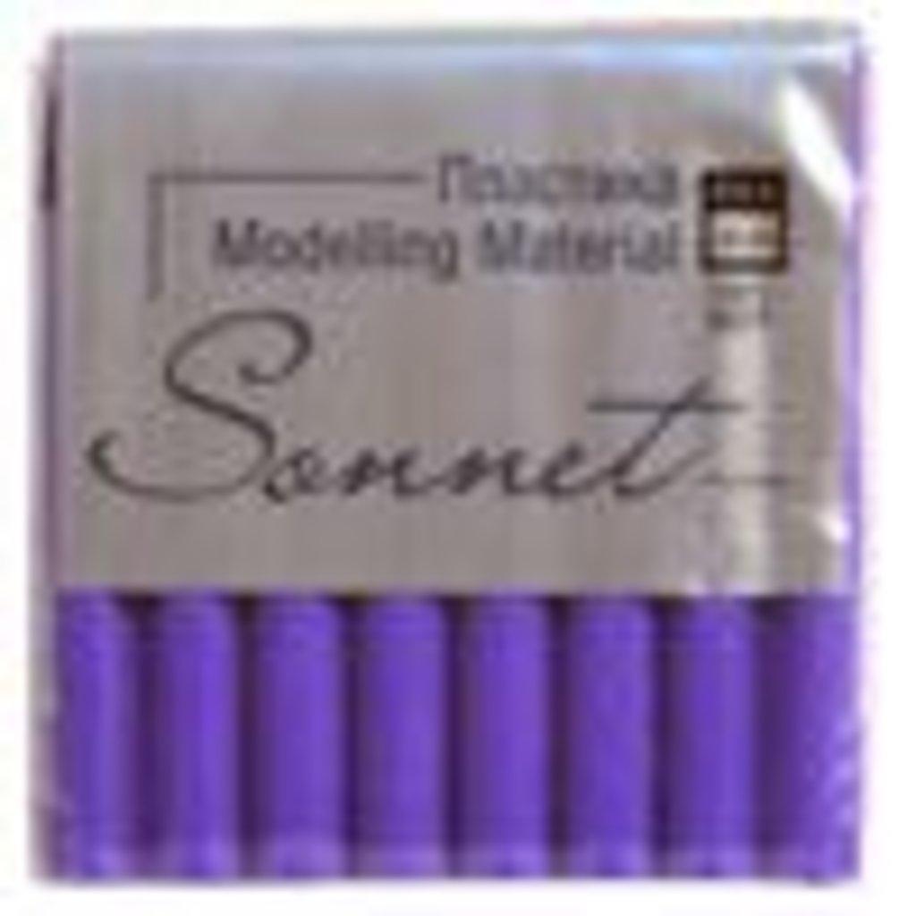 """Sonnet пластика флуоресцентная: Пластика """"Sonnet"""" фиолетовый флуоресцентный  56гр в Шедевр, художественный салон"""