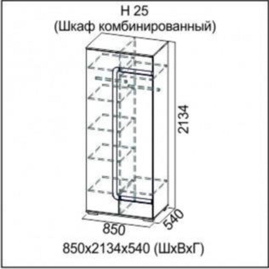 Мебель для гостиной Нота-25: Шкаф комбинированный Нота-25 в Диван Плюс