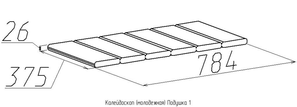 Декор для мебели: Подушка Калейдоскоп 1 в Стильная мебель