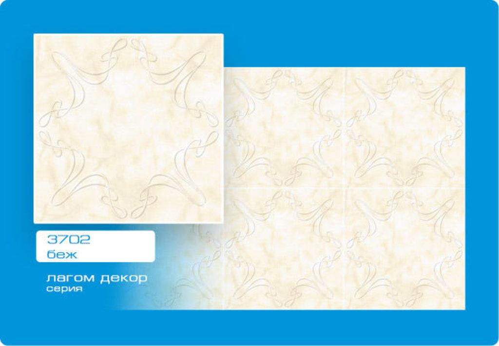 Потолочная плитка: Плитка ЛАГОМ ДЕКОР экструзионная 3702 беж в Мир Потолков