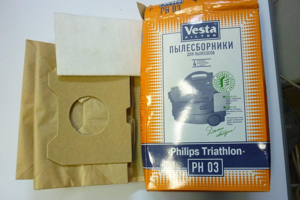 Запчасти для пылесосов: Пылесборники (бумажные мешки) для пылесосов Philips Triathlon (Филипс Триатлон) PH03 в АНС ПРОЕКТ, ООО, Сервисный центр