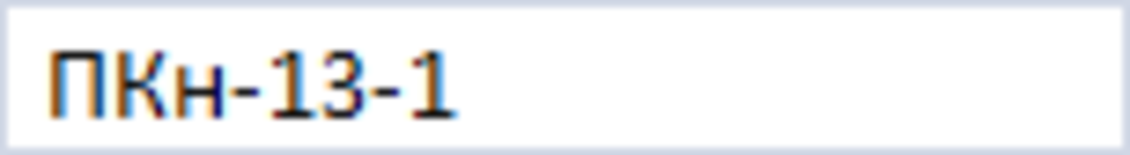 Запчасти для плит и духовых шкафов: Кнопка электроподжига 3-х контактная белая для плит Gefest (Гефест), Дарина, ПКн-13-1 в АНС ПРОЕКТ, ООО, Сервисный центр