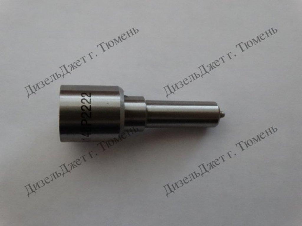 Распылители BOSCH: Распылитель DLLA148P2222 (0433172222). Для двигателей WEICHAI. Подходит для ремонта форсунок BOSCH: 0445120266 в ДизельДжет