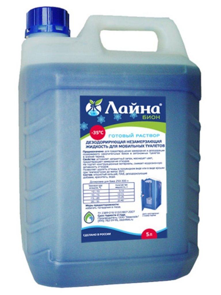 Бытовая химия, чистящие средства: Жидкость для биотуалетов в Лайна, ИП Галочкин С.Б.