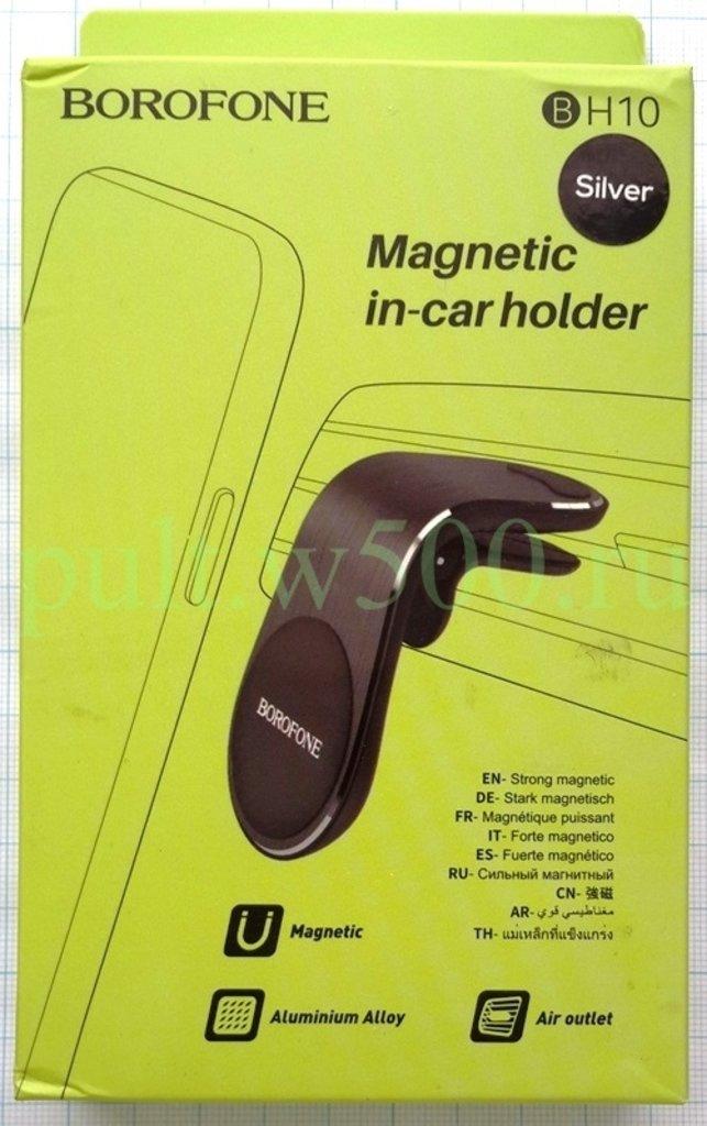 Держатели для смартфонов, планшетов, ТВ: Автодержатель для смартфона магнитный серебристый ( BOROFONE BH10 ) в A-Центр Пульты ДУ