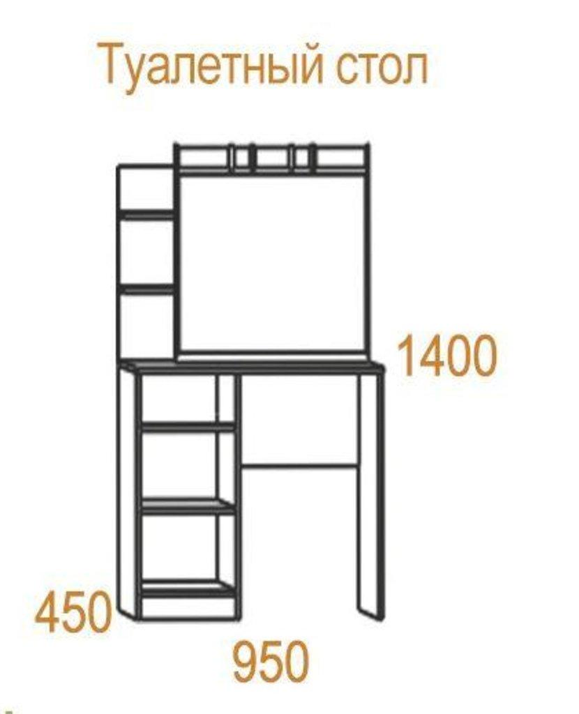 Туалетные столики и консоли: Туалетный столик Николь в Стильная мебель