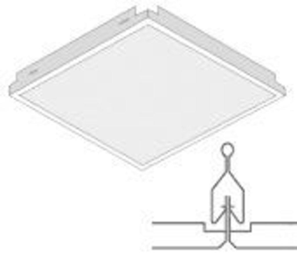 Кассетные металлические потолки: Кассета Cesal 300*300    A08  суперхром в Мир Потолков